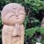 Massahiro